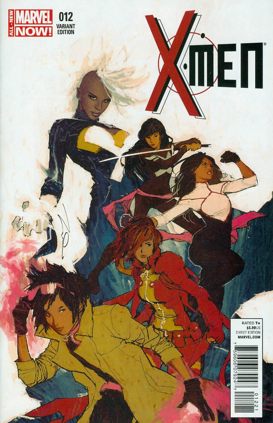 X-Men Vol 4 #12 Cover B Incentive Gerald Parel Variant Cover