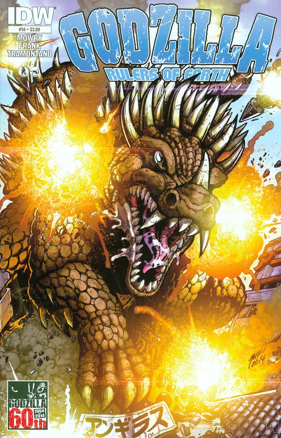 Godzilla Rulers Of The Earth #14 Cover A Regular Matt Frank Cover