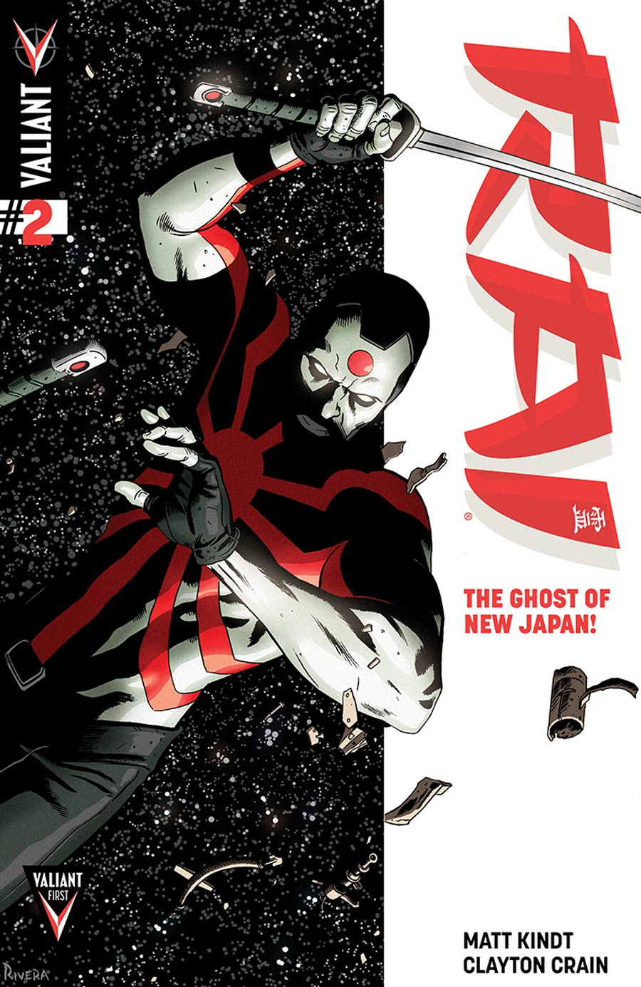 Rai Vol 2 #2 Cover E Incentive Paolo Rivera Variant Cover
