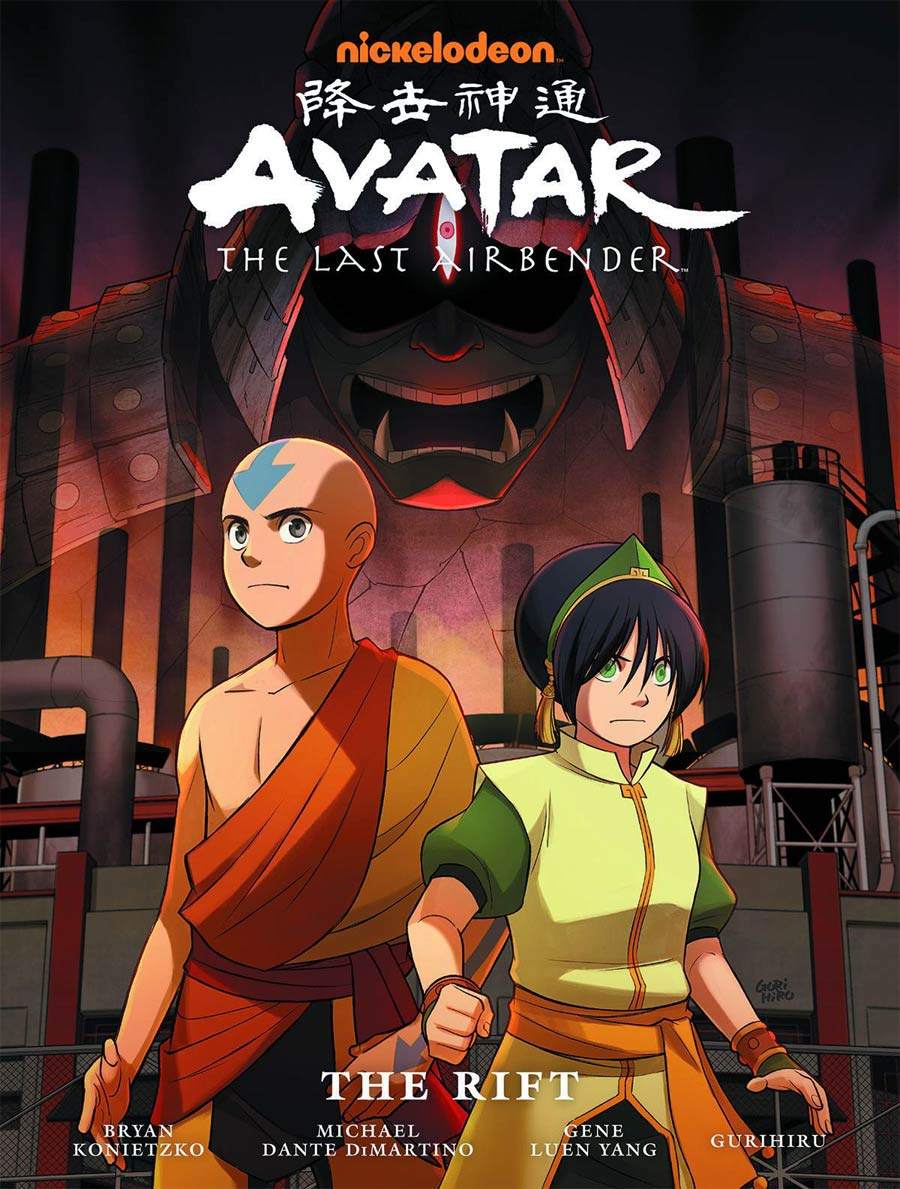 Avatar The Last Airbender The Rift Library Edition HC