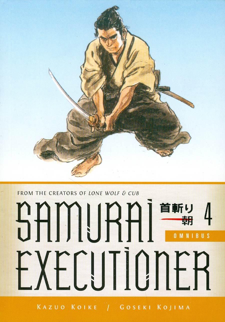 Samurai Executioner Omnibus Vol 4 TP