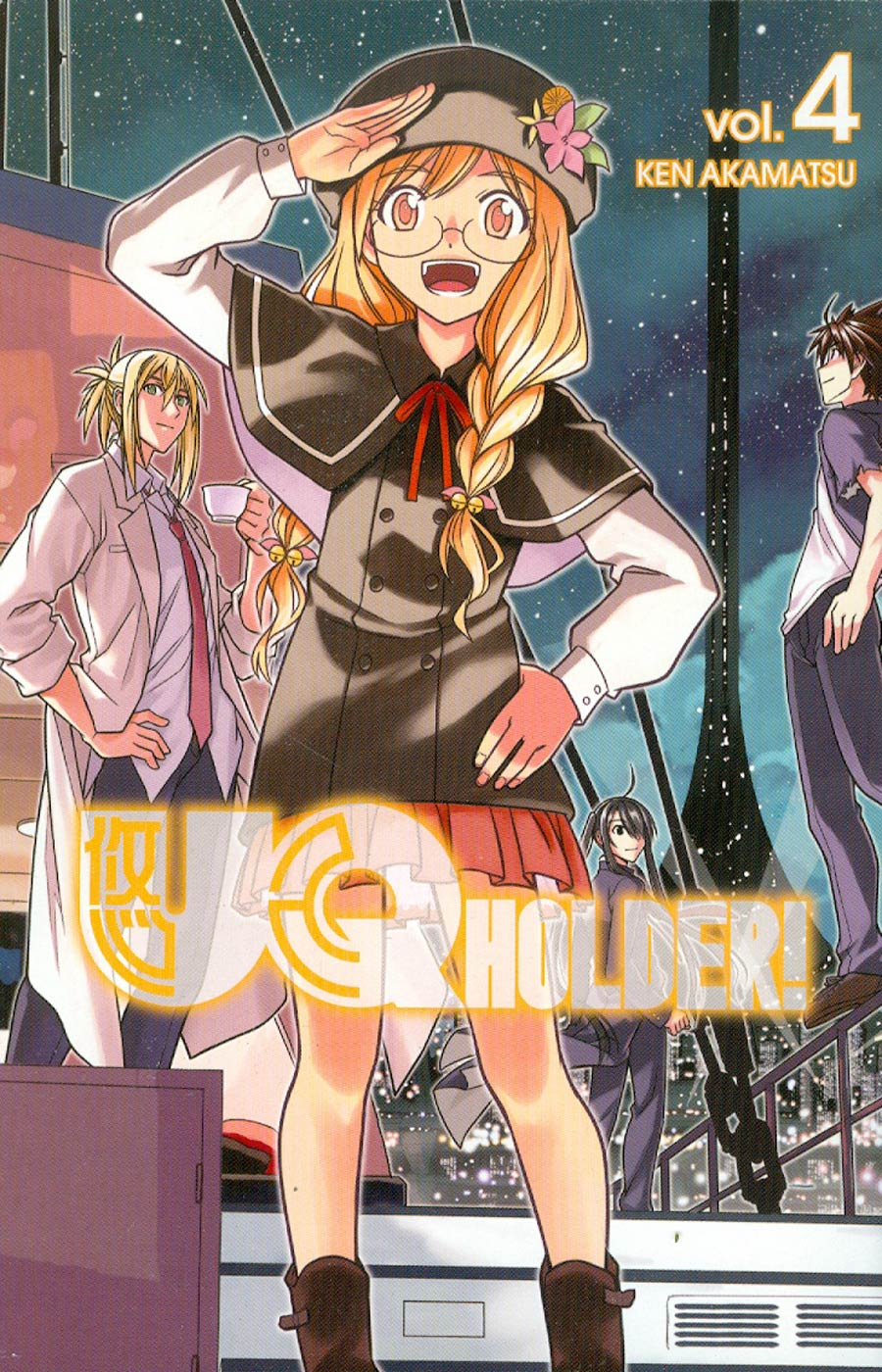 UQ Holder Vol 4 GN