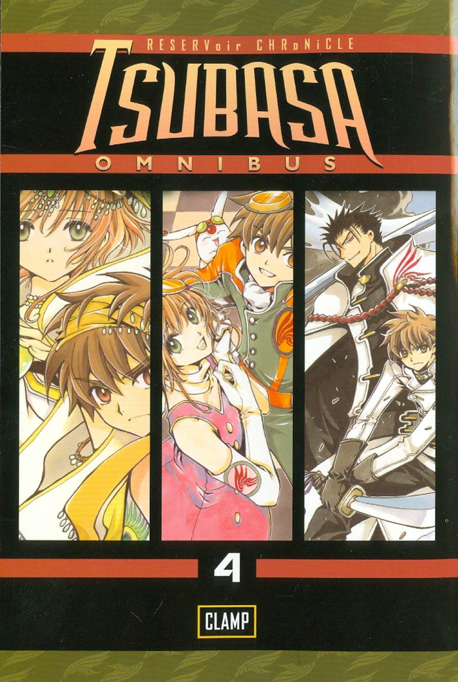Tsubasa Omnibus Vol 4 GN
