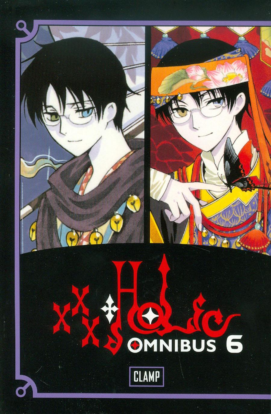 xxxHolic Omnibus Vol 6 GN
