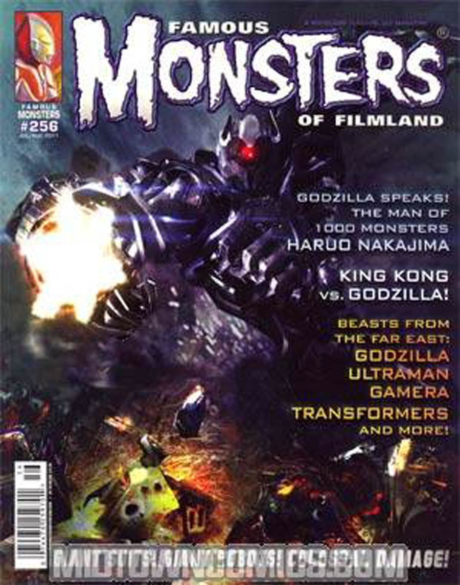 Famous Monsters Of Filmland #256 Jul/Aug 2011 Newsstand Edition