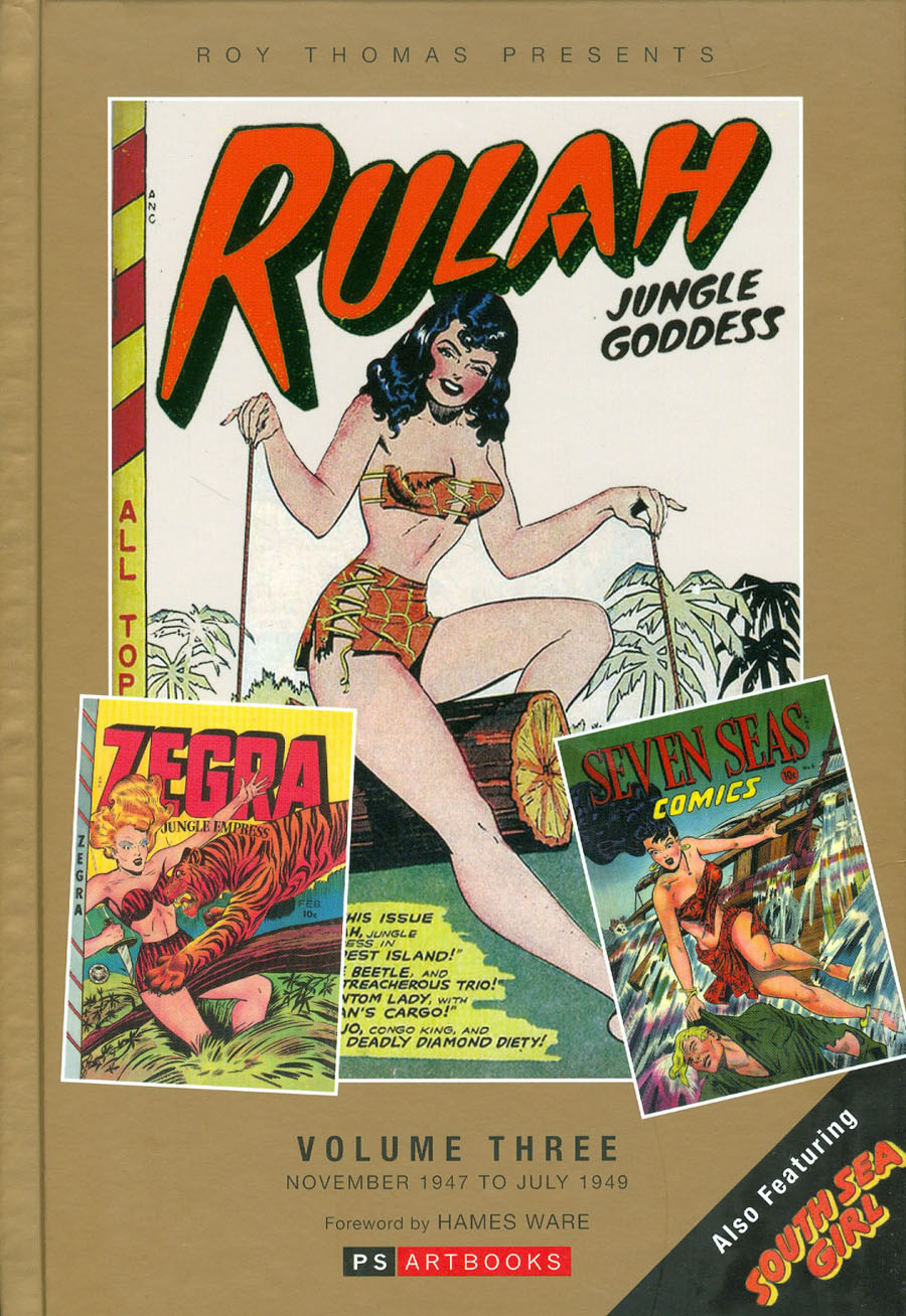 Roy Thomas Presents Rulah Jungle Goddess Vol 3 HC