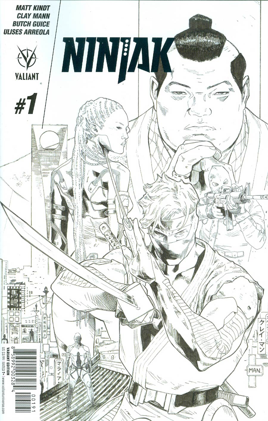 Ninjak Vol 3 #1 Cover F Variant Midtown Comics Shared Retailer Exclusive Cover