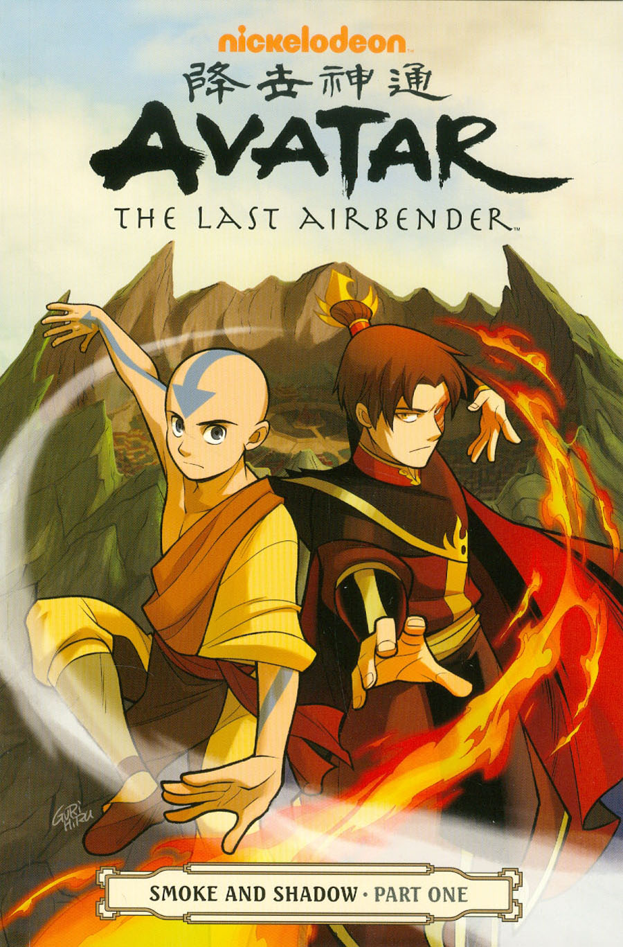 Avatar The Last Airbender Vol 10 Smoke And Shadow Part 1 TP