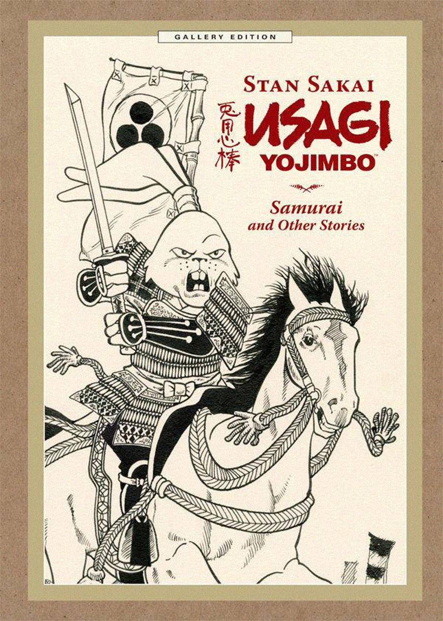 Usagi Yojimbo Gallery Edition Vol 1 Samurai And Other Stories HC