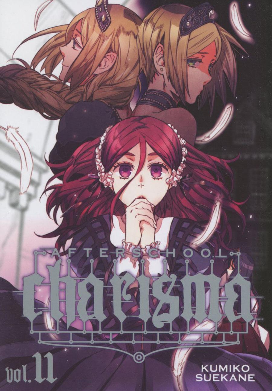Afterschool Charisma Vol 11 GN
