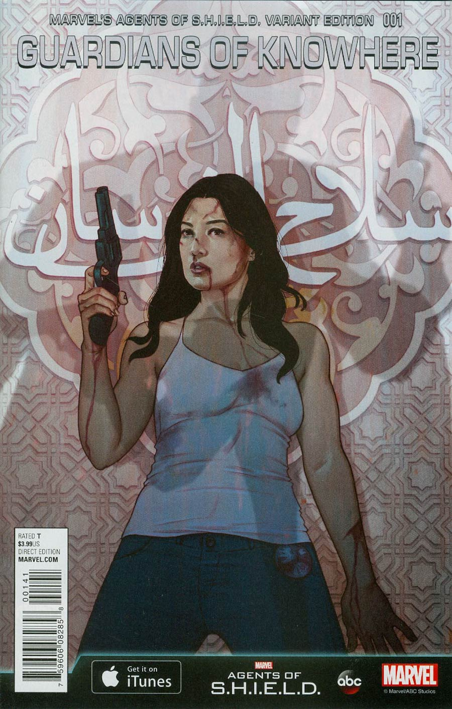 Guardians Of Knowhere #1 Cover E Incentive Jenny Frison Marvels Agents Of S.H.I.E.L.D. Variant Cover