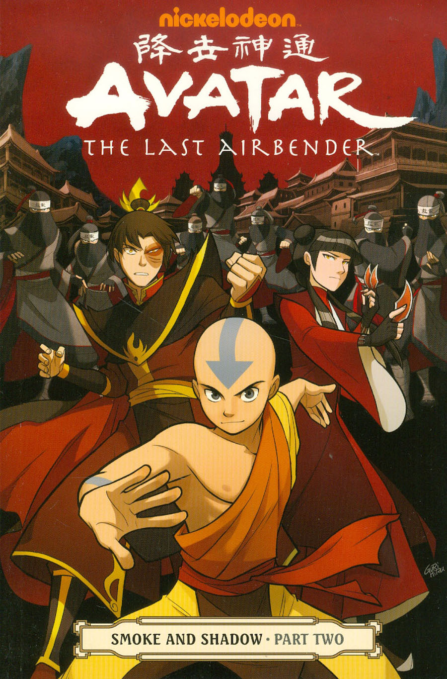 Avatar The Last Airbender Vol 11 Smoke And Shadow Part 2 TP