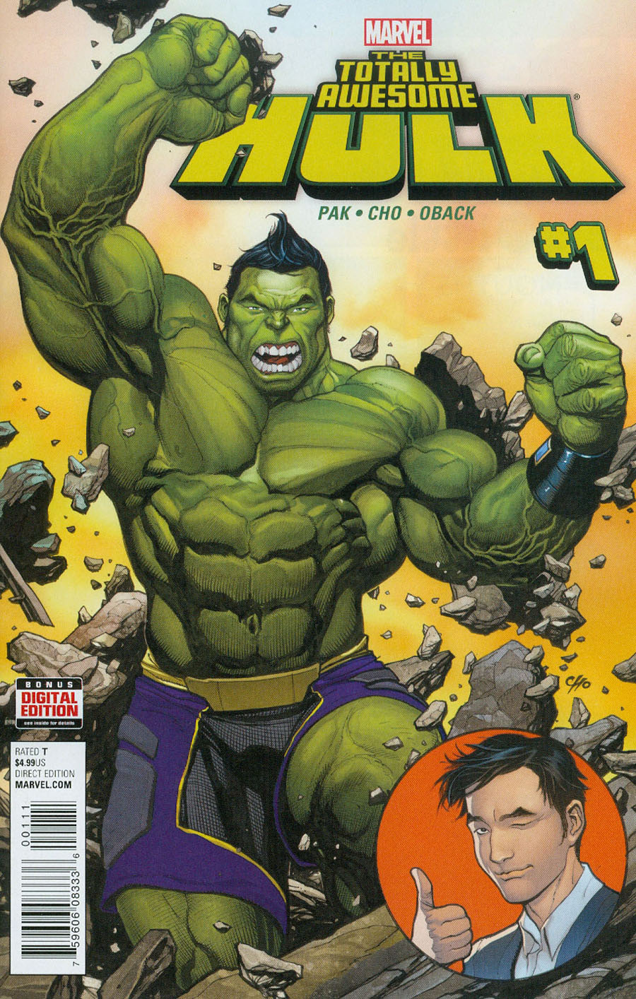 Totally Awesome Hulk #1 Cover A 1st Ptg Regular Frank Cho Cover