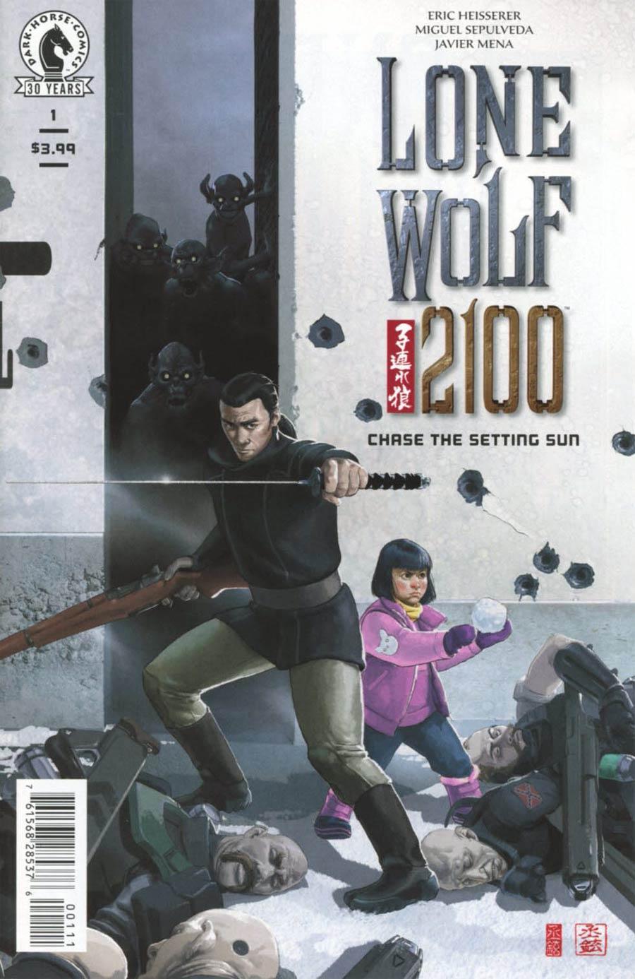 Lone Wolf 2100 Vol 2 #1