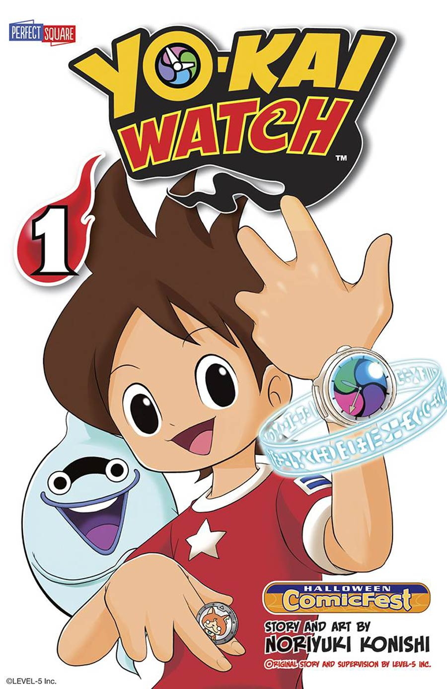 HCF 2015 Yo-Kai Watch Halloween Special Mini-Comic