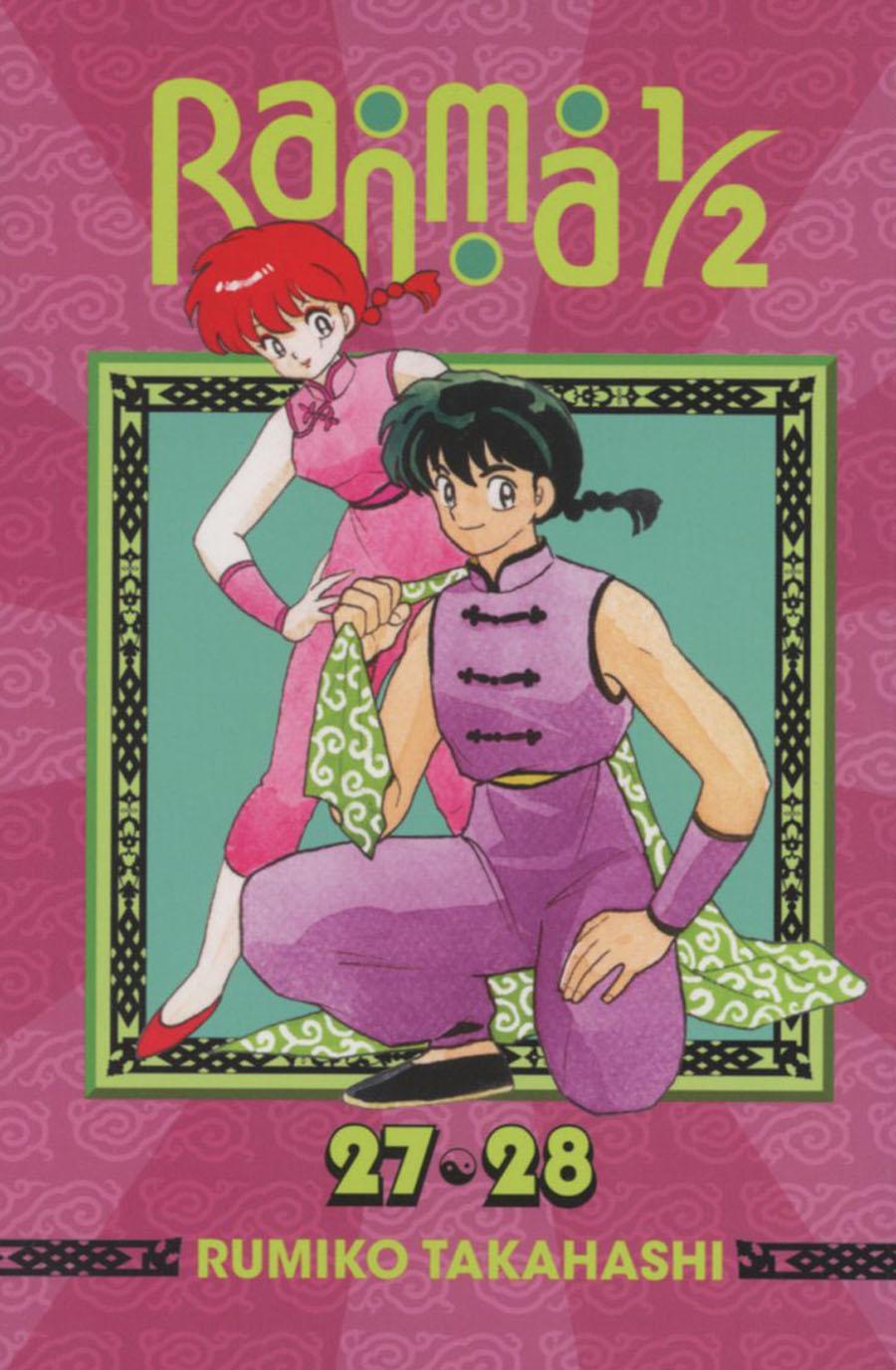Ranma 1/2 Vols 27 & 28 TP