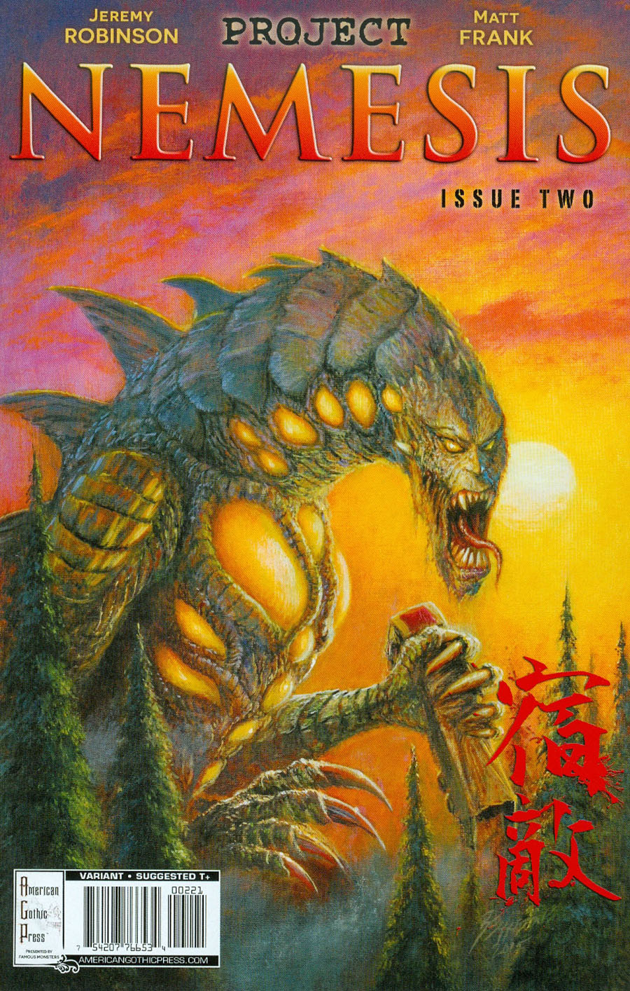 Famous Monsters Presents Project Nemesis #2 Cover B Incentive Bob Eggleton Variant Cover