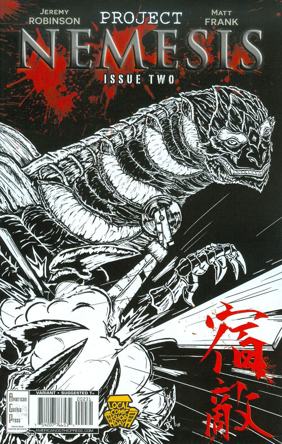 LCSD 2015 Famous Monsters Presents Project Nemesis #2