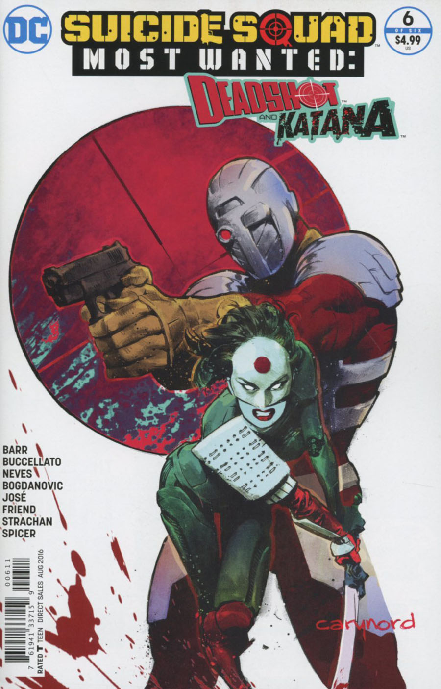 Suicide Squad Most Wanted Deadshot Katana #6