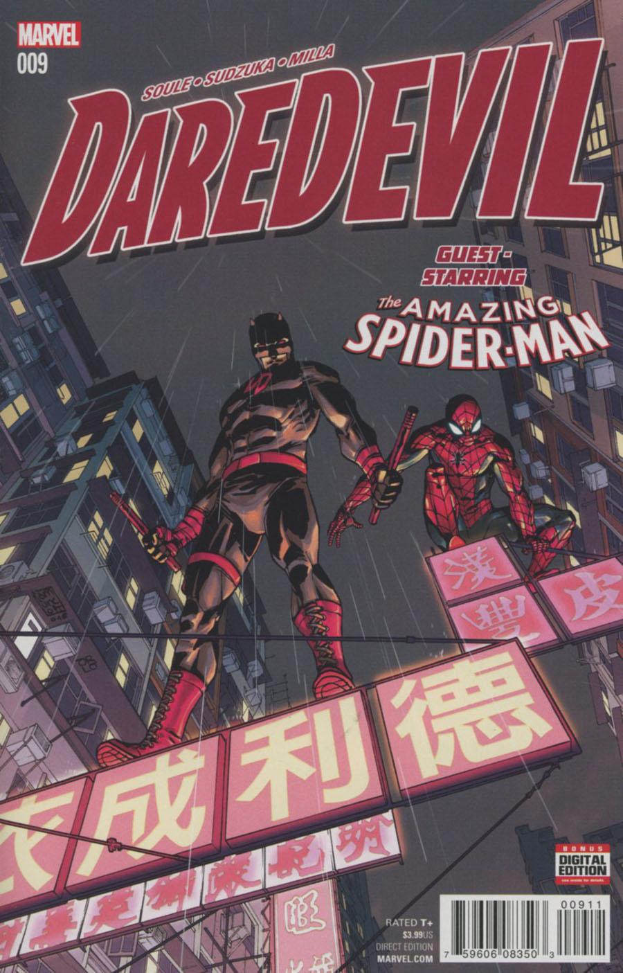Daredevil Vol 5 #9 Cover A Regular Giuseppe Camuncoli Cover