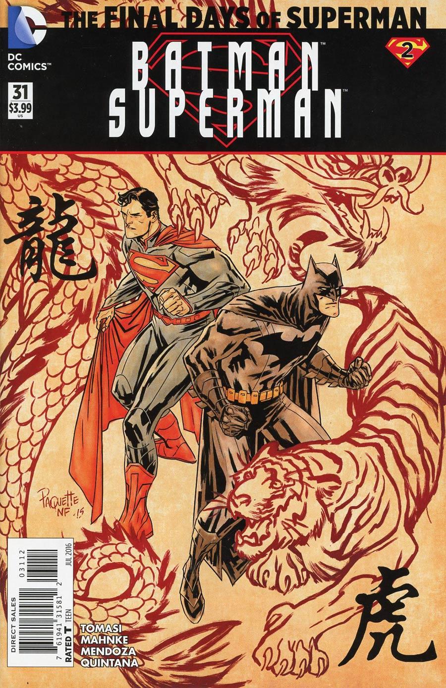 Batman Superman #31 Cover C 2nd Ptg Yanick Paquette Variant Cover (Super League Part 2)