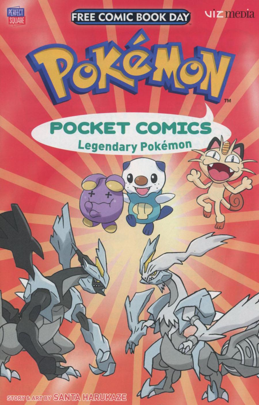 Perfect Square Presents Pokemon Pocket Comics FCBD 2016