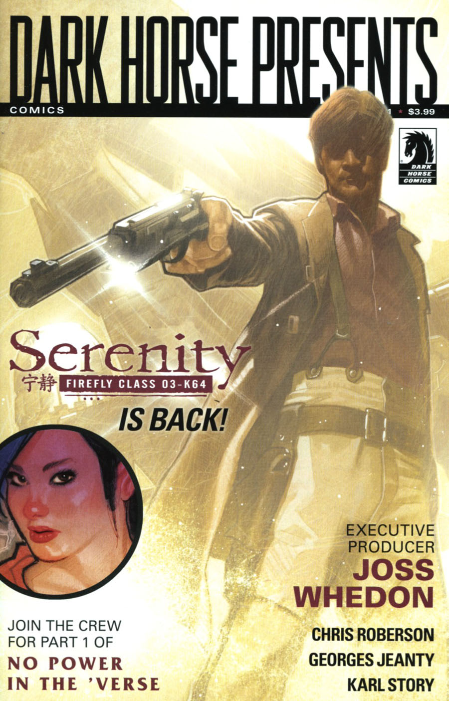 Serenity No Power In The Verse #1 Cover C Variant Adam Hughes Dark Horse 30th Anniversary Cover