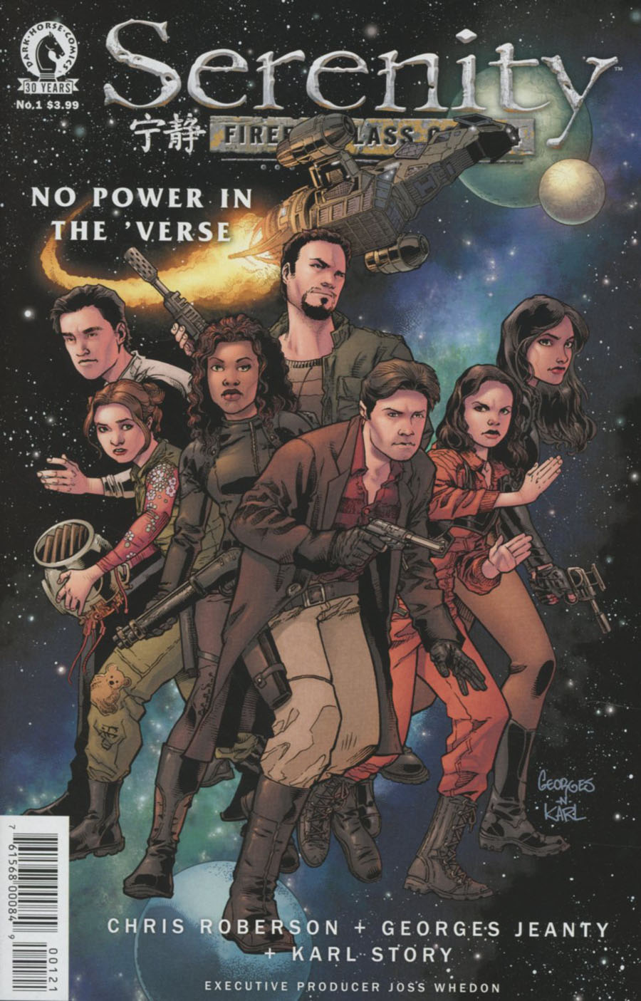 Serenity No Power In The Verse #1 Cover B Variant Georges Jeanty Cover