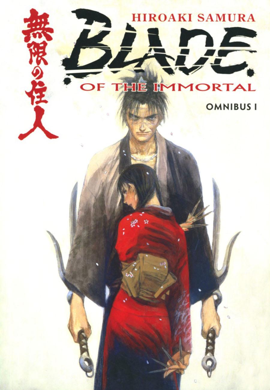 Blade Of The Immortal Omnibus Vol 1 TP