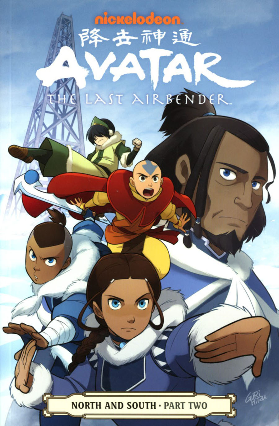 Avatar The Last Airbender Vol 14 North And South Part 2 TP