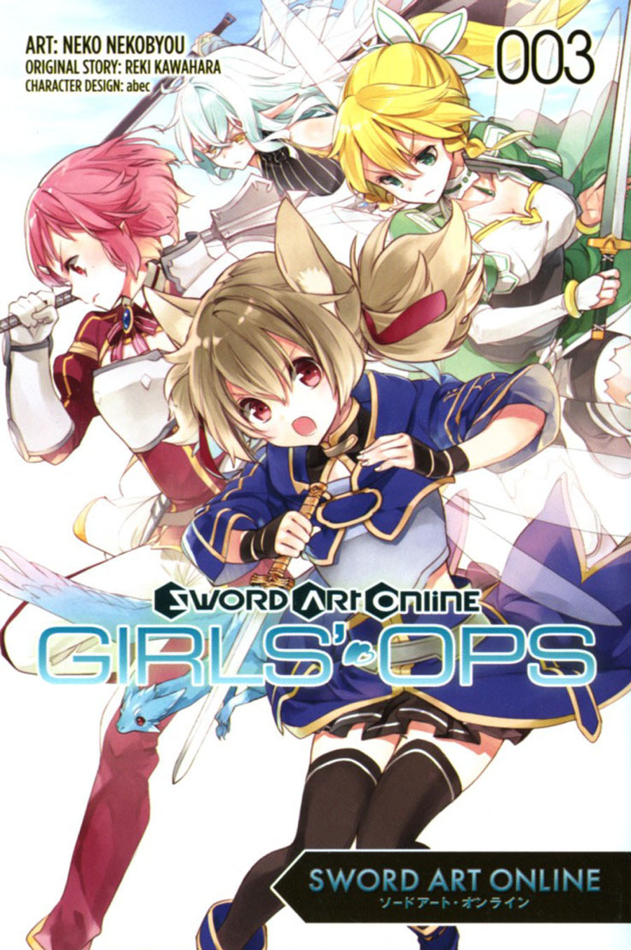 Sword Art Online Girls Ops Vol 3 GN