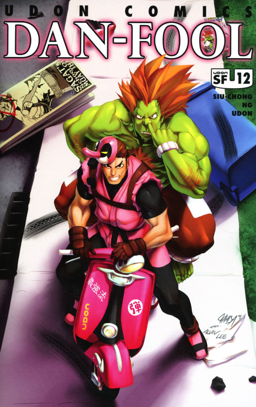 Street Fighter Unlimited #12 Cover C Incentive Jeffrey Chamba Cruz Homage Variant Cover
