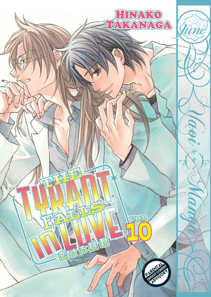 Tyrant Falls In Love Vol 10 GN