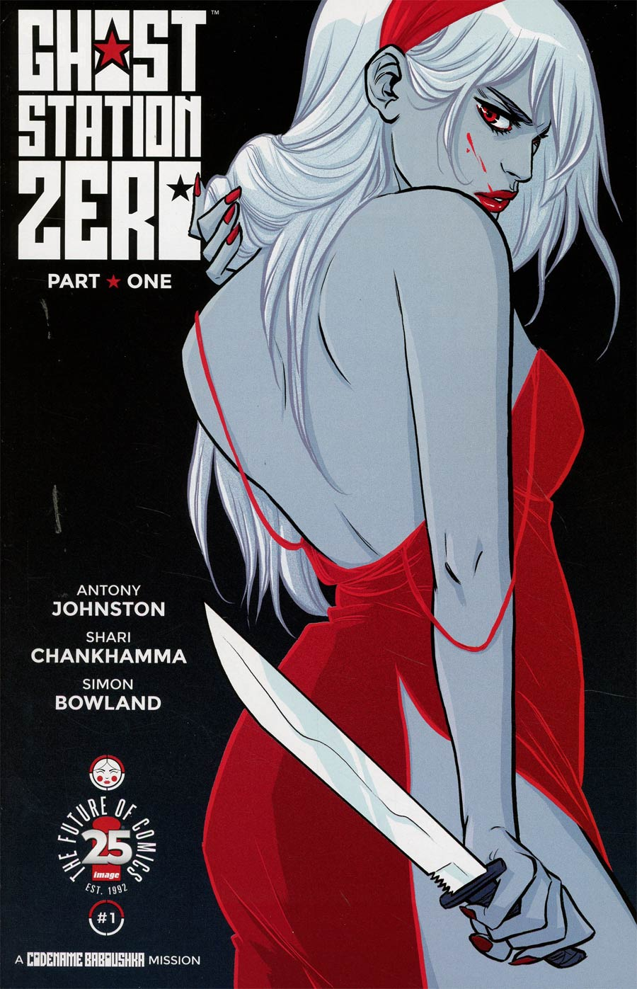 Ghost Station Zero #1 Cover B Variant Becky Cloonan Cover