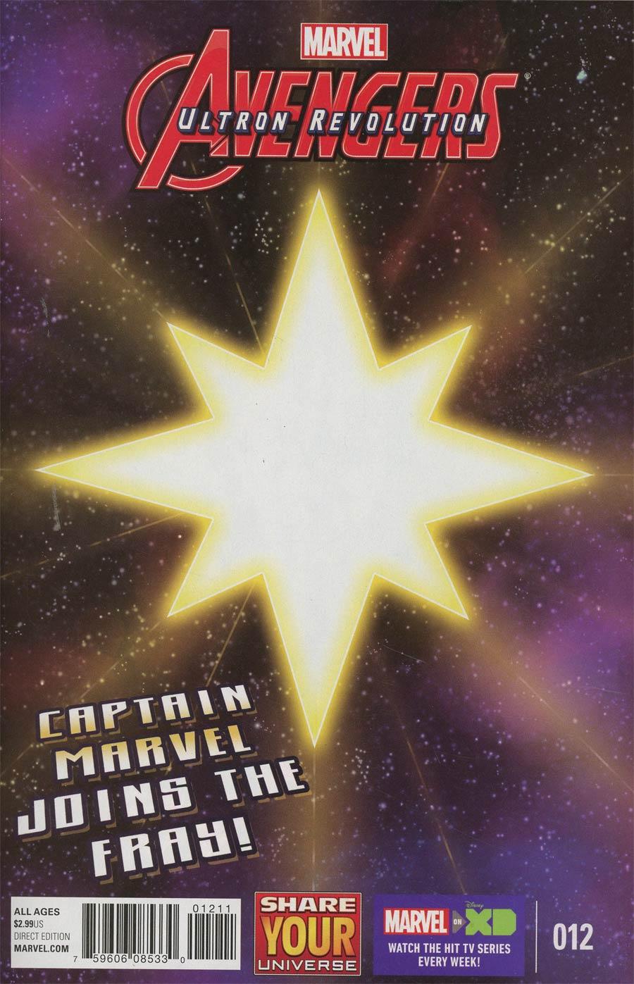 Marvel Universe Avengers Ultron Revolution #12