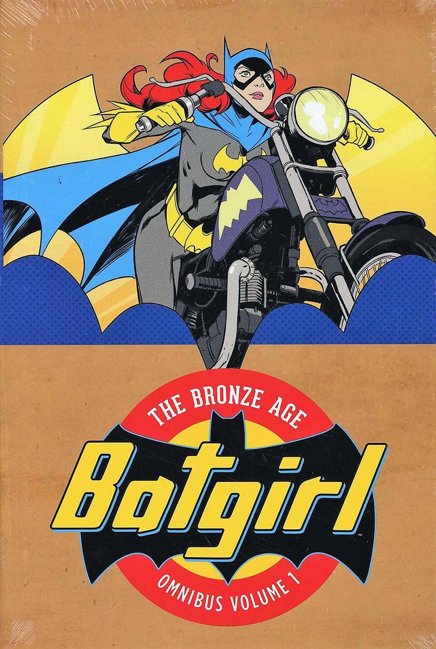 Batgirl The Bronze Age Omnibus Vol 1 HC