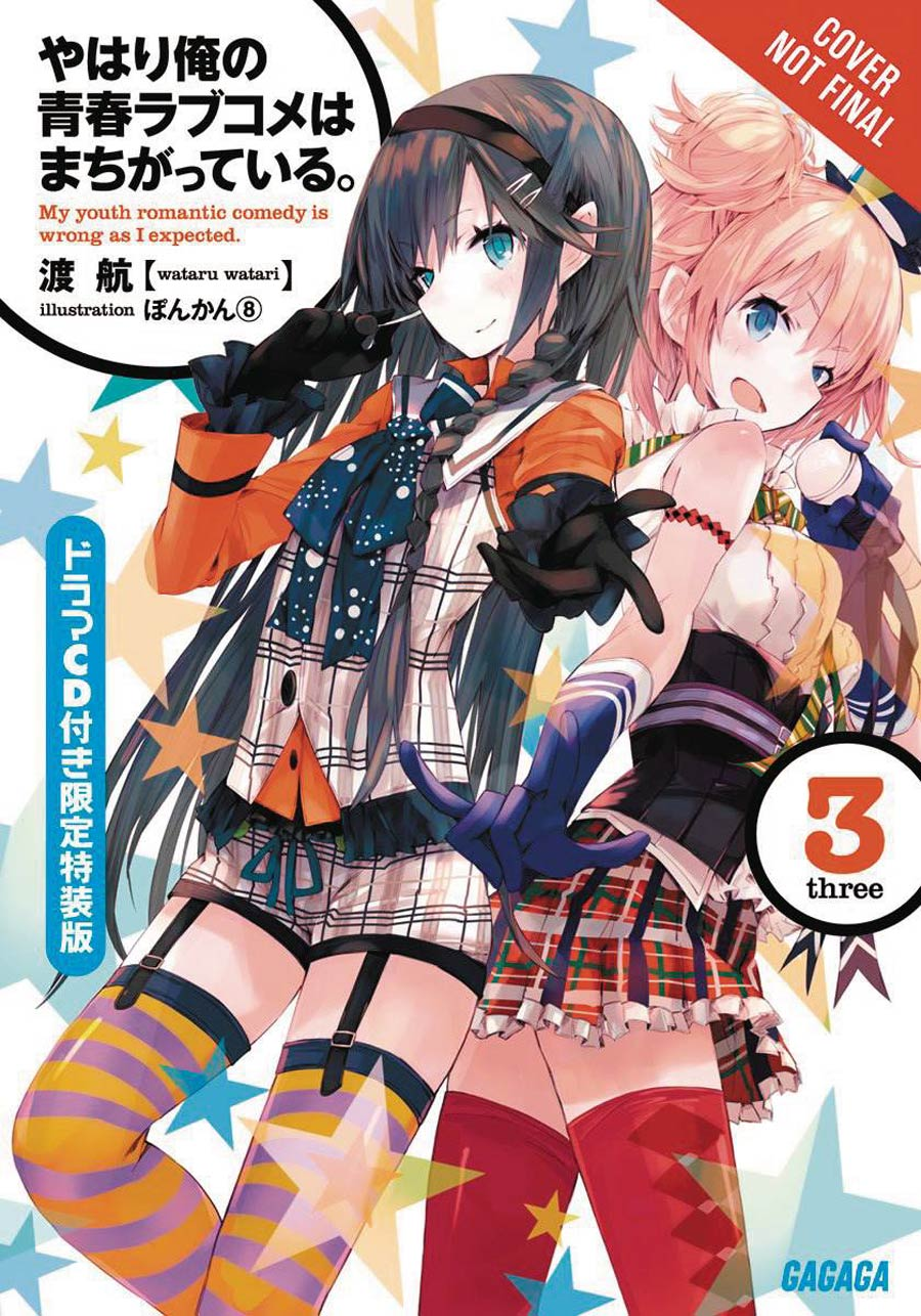 My Youth Romantic Comedy Is Wrong As I Expected Novel Vol 3