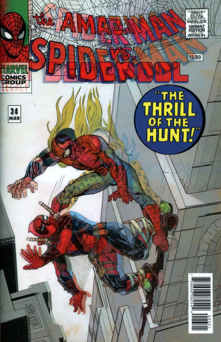 Spider-Man Deadpool #23 Cover B Variant Giuseppe Camuncoli Lenticular Homage Cover (Marvel Legacy Tie-In)
