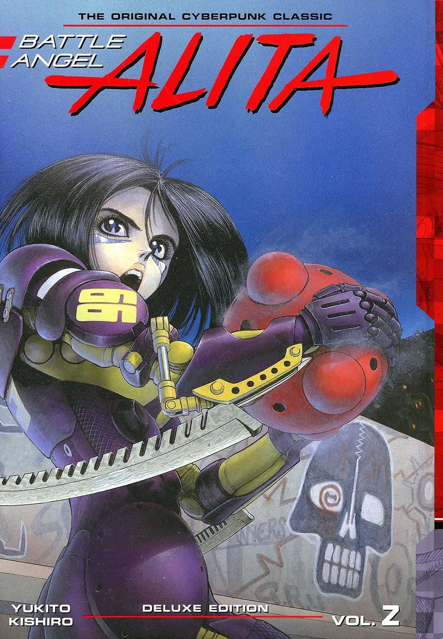 Battle Angel Alita Deluxe Edition Vol 2 HC