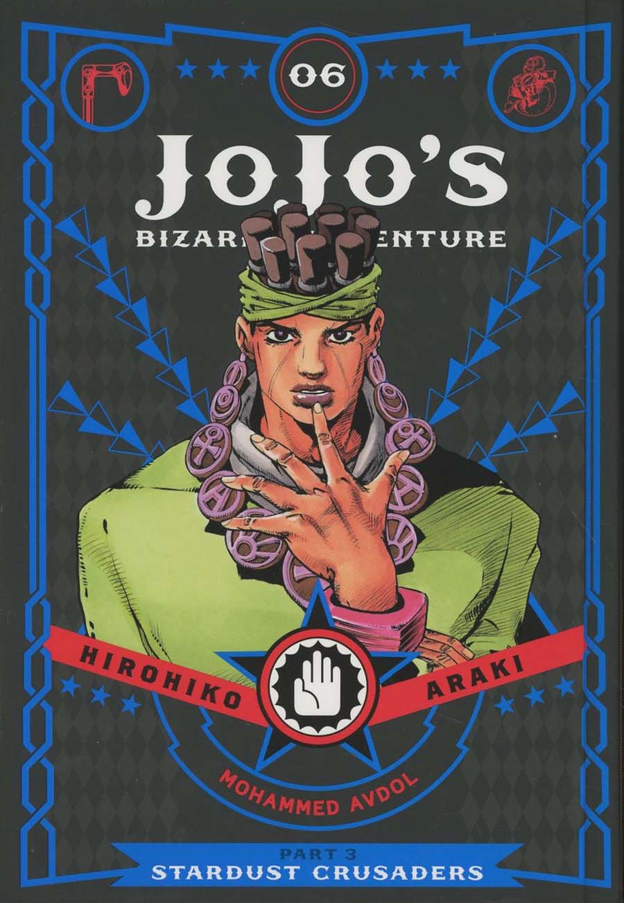 JoJos Bizarre Adventure Part 3 Stardust Crusaders Vol 6 HC