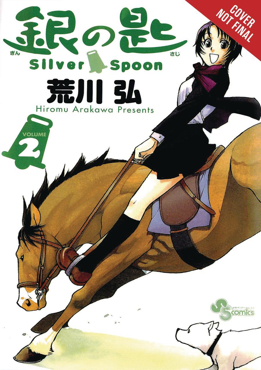 Silver Spoon Vol 2 GN