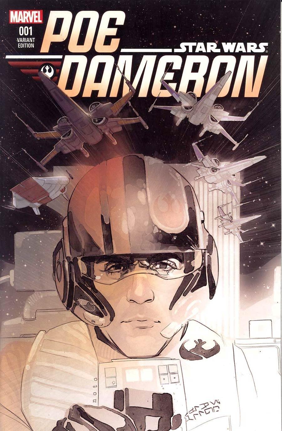 Star Wars Poe Dameron #1 Cover Q Retailer Premier Variant Cover
