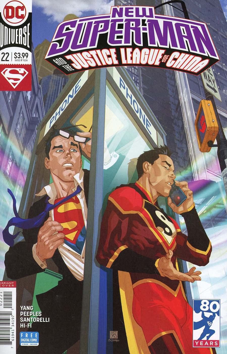 New Super-Man And The Justice League Of China #22 Cover B Variant Bernard Chang Cover