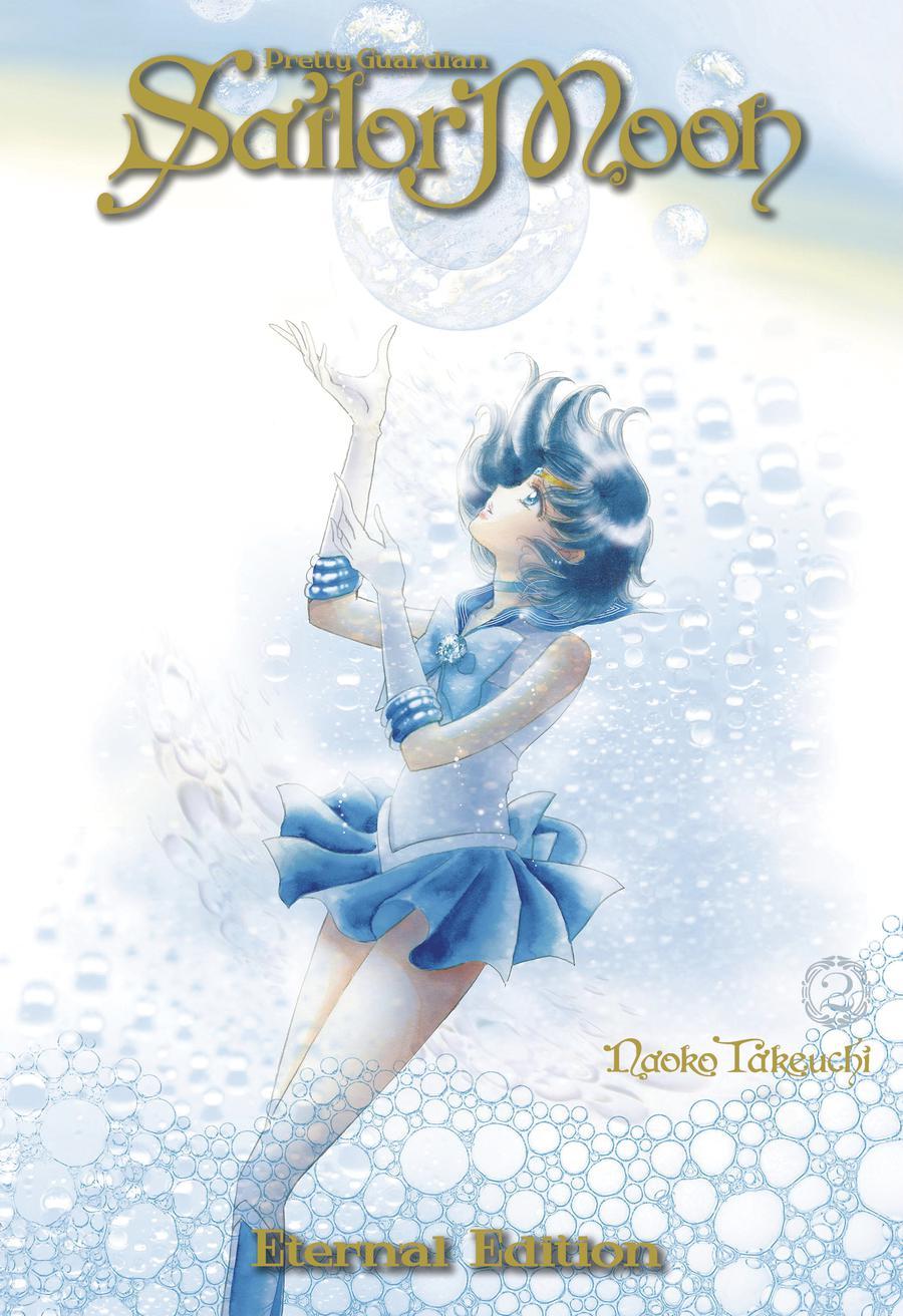 Sailor Moon Eternal Edition Vol 2 GN