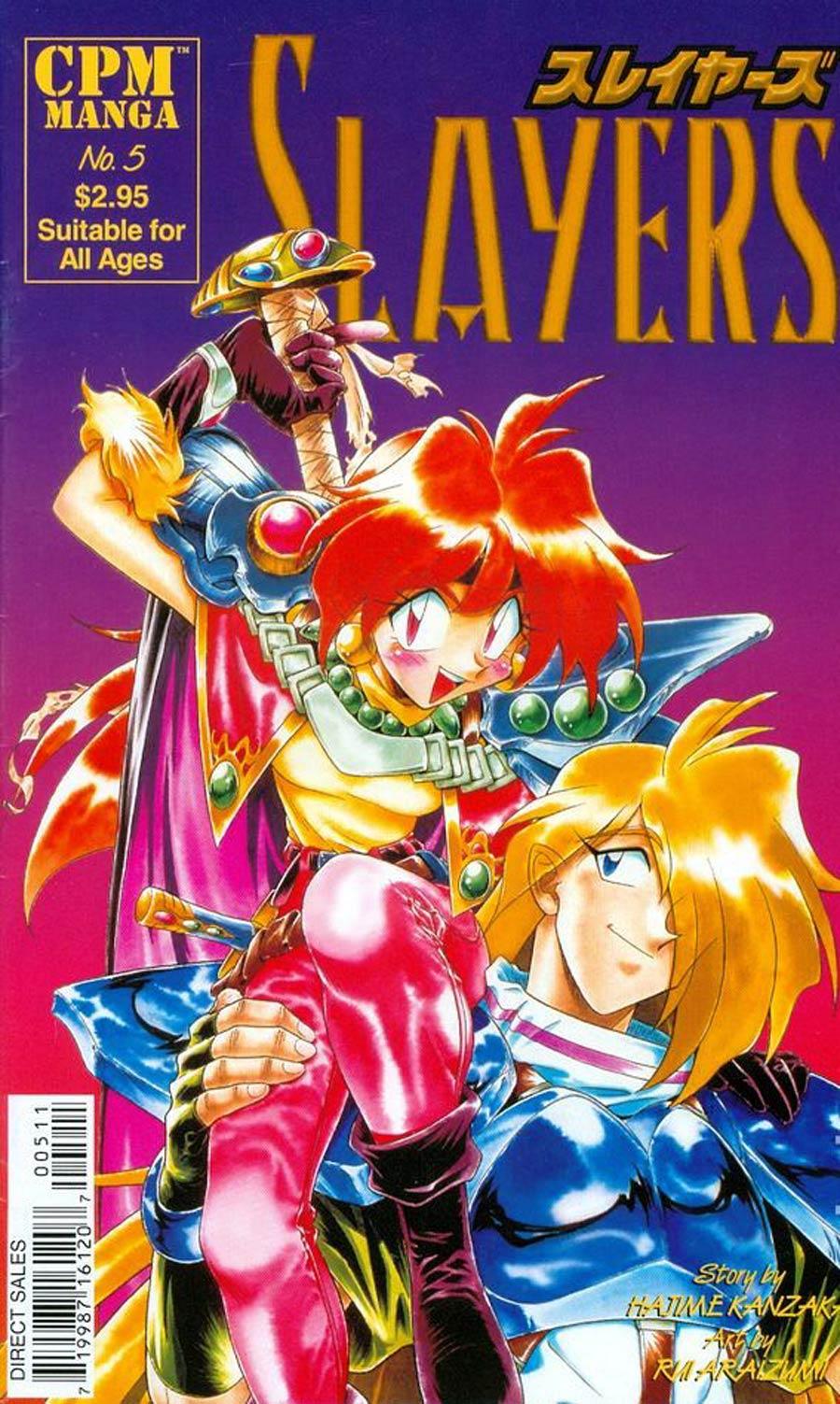 Slayers #5
