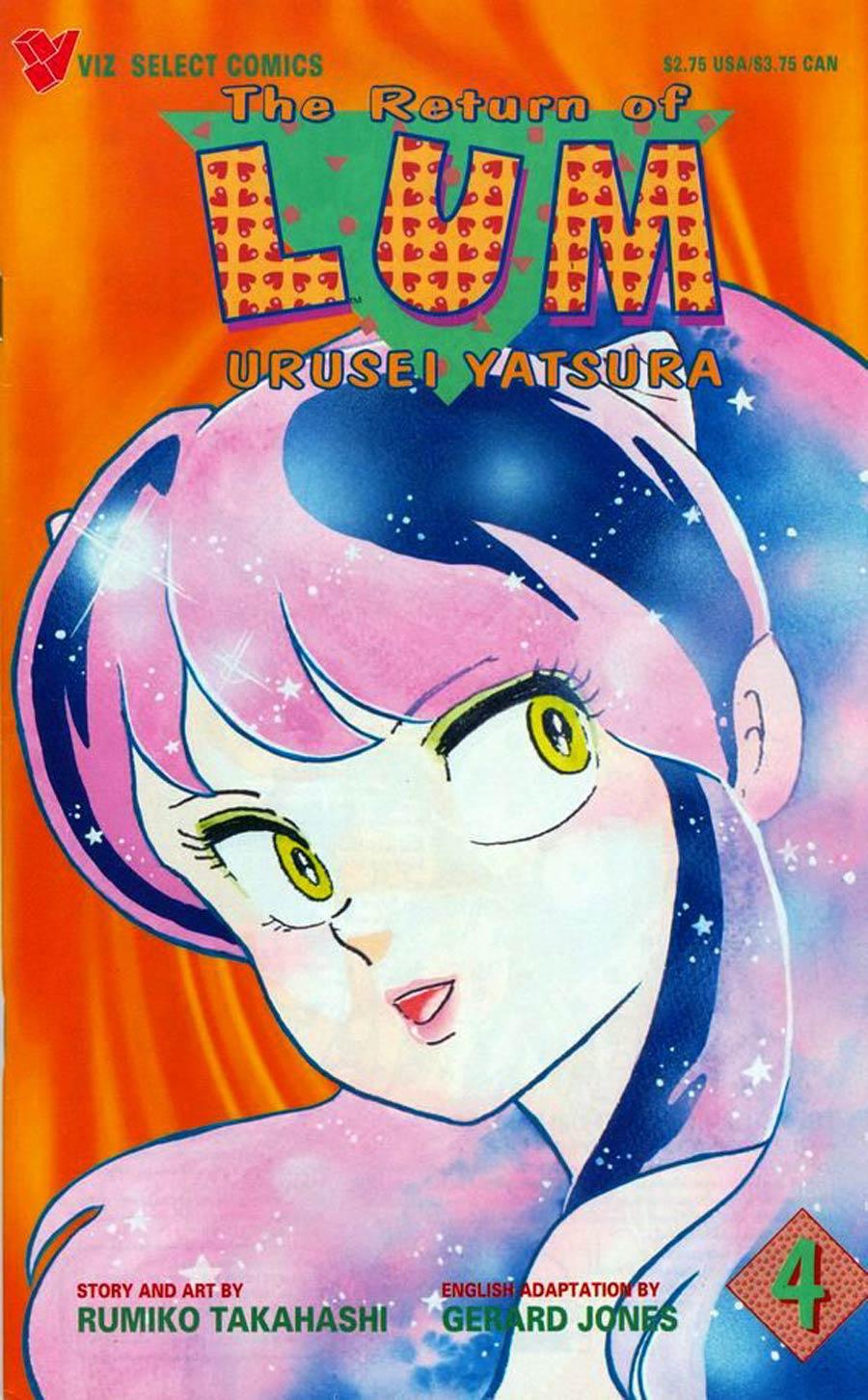 Return Of Lum Urusei Yatsura #4