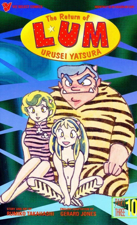 Return Of Lum Urusei Yatsura Part 3 #10