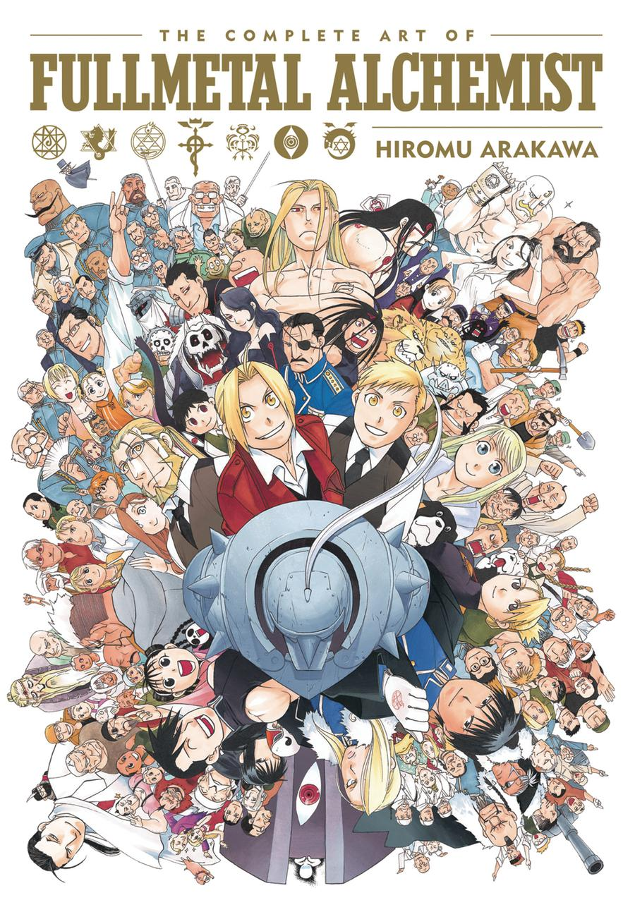 Complete Art Of Fullmetal Alchemist HC