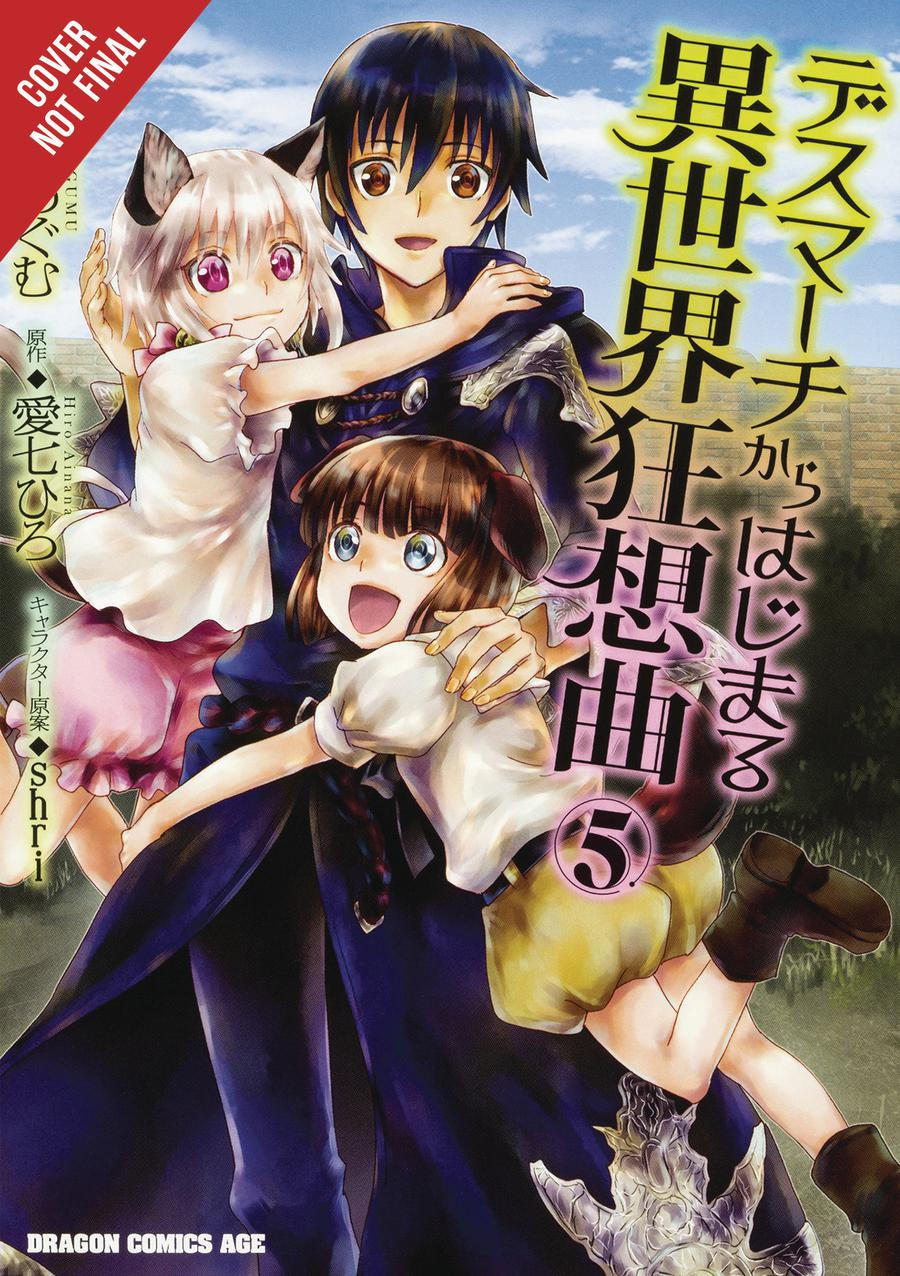 Death March To The Parallel World Rhapsody Vol 5 GN