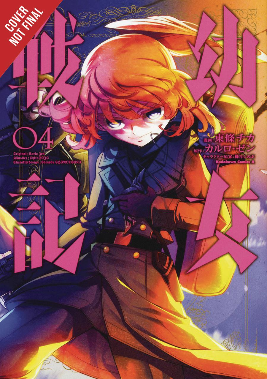 Saga Of Tanya The Evil Vol 4 GN
